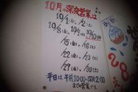 20101010134227