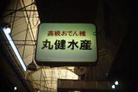 20101116124943