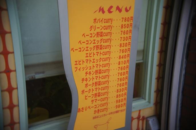 20121010111313