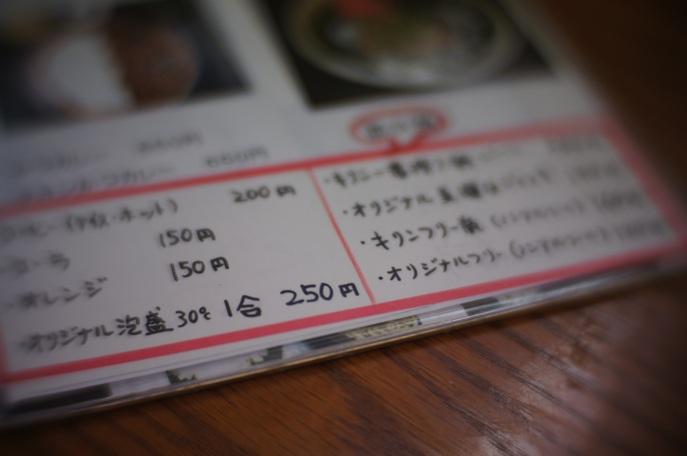 20121107122916