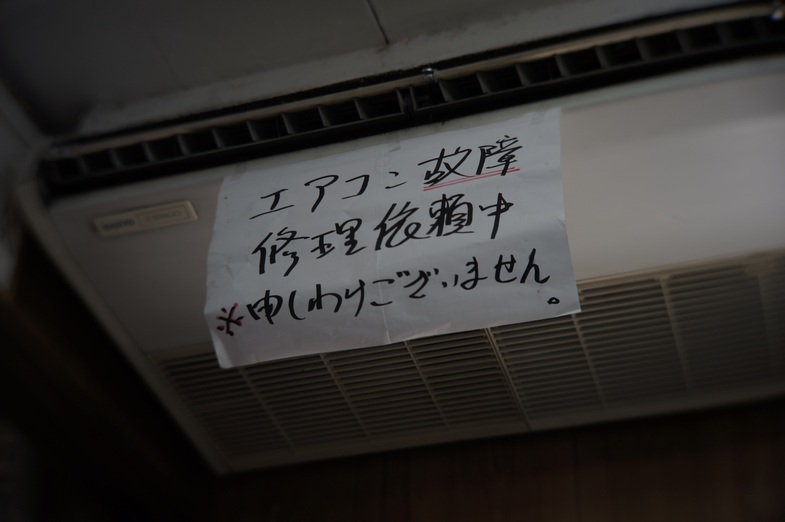 20130918115003