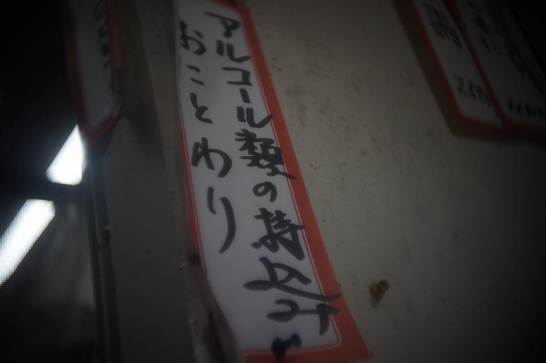 20131113204741