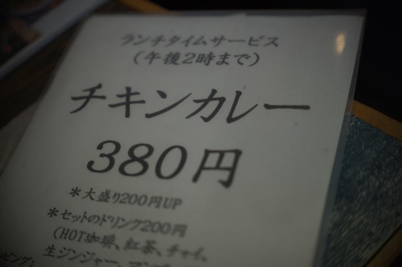 20140515114033